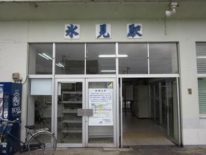 2010_himi_002