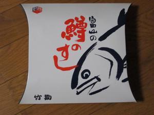 2010_himi_068