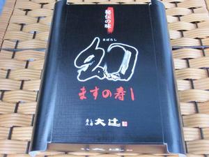 2010_himi_065